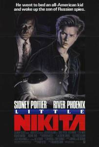 Little_Nikita-1988