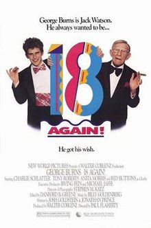 18again_dvdcover