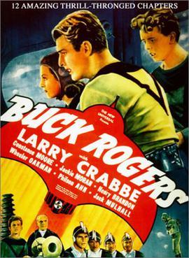 Buck_Rogers-1939