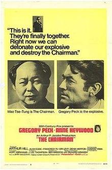 1969-Chairmanposter-Wikipedia