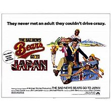1978-Bad_News_Bears_Japan-Wikipedia