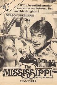 1982-The_Mississippi-Natures_Joy_NY