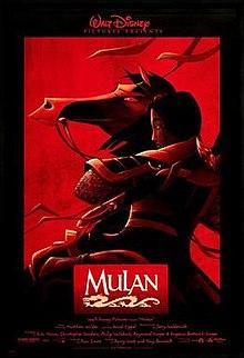 1998-Mulan