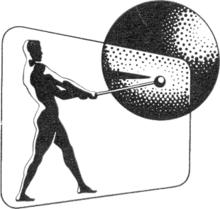 1937-1996-Rank_Organization_Logo-Wikipedia