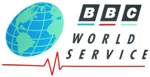 BBC World Service (1965-), logo 1991-1997